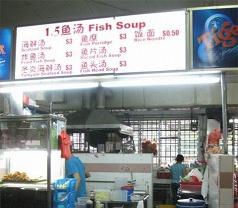 Li Xiang Sliced Fish Soup Photos