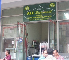 Ali Restaurant Pte Ltd Photos