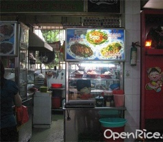 Wei Wei Noodle Stall Photos