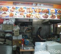 Ke Ai Te Xiang Ji Photos
