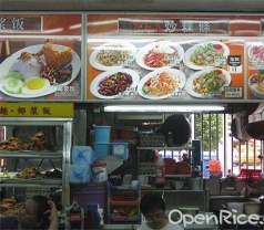 848 Fried Kway Teow Photos