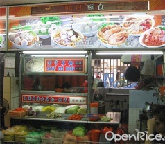 Xing Xing Noodles Photos