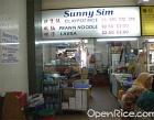 Sunny Sim Photos