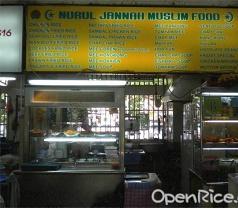 Nurul Jannah Muslim Food Photos