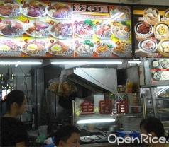 Ying Zi Handmade Noodles Photos
