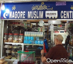 Nagore Muslim Drinks Centre Photos