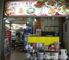 Foodlink Seafood Pte Ltd Photos