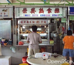 Yong Hing Cooked Stall Photos
