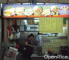 Mi Ni Lian Xiao Chi Photos