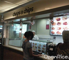 Chops N Chips - Mega Food Mall Photos