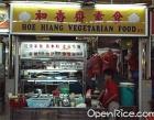 Hoe Hiang Vegetarian Food Photos