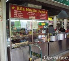 Rila Muslim Food - Teo Chap Bee Eating House Photos