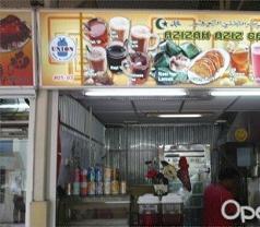Azizah Aziz Cafeteria Photos