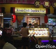 Korean Food & Japanese Food Photos