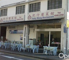 Fatty Weng Restaurant Photos