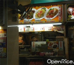 Lai Xing Fried Kway Teow Photos