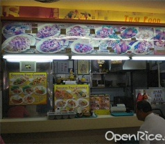 Success Thai Cuisine (Thai Food) Photos