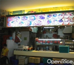 Yong Fa (Pig's Organ Soup) Photos