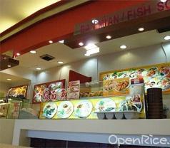 Ban Mian . Fish Soup Photos