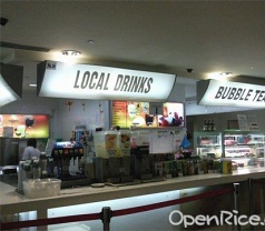 Cold Beverages/Local Drinks - Food Haven Photos