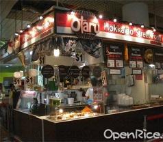 Otaru Hokkaido Street Food Photos