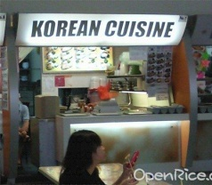 Korean Cuisine - Food Haven Photos