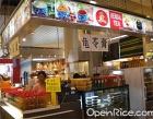 Seow Choon Games Specialist Pte Ltd Photos