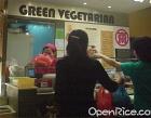 Green Vegetarian Kitchen Photos