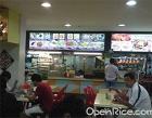 Jin Wei Dim Sum - Yong Yun Yishun 81 Foodcourt Photos
