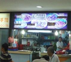 Qing Xiang Fishball - Yong Yun Yishun 81 Foodcourt Photos