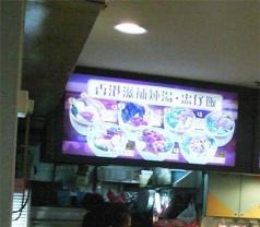 Hong Kong Herbal Soup - Yong Yun Yishun 81 Foodcourt Photos