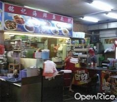 Ming Ji Seafood Fish Head Photos