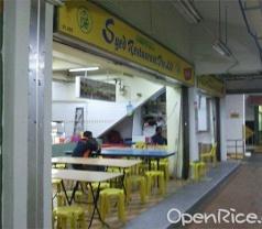Syed Restaurant Pte Ltd Photos