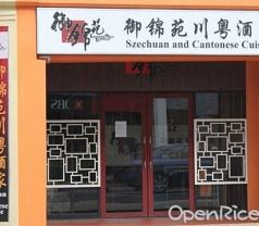 Imperial Skye Gardens Szechuan & Cantonese Cuisine Photos