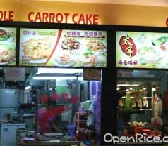 Carrot Cake - Best Café Photos