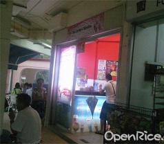 Mei Mei Drinks Station Photos