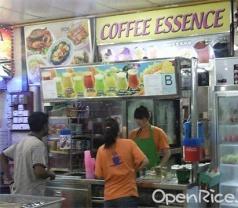 Coffee Essence Photos