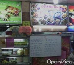 Xin Xiang Yuan International Seafood Photos