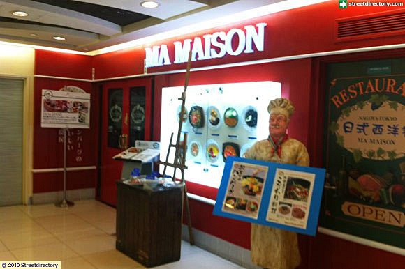 Ma Maison Restaurant - Bugis Junction