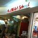 The LPN Art School - Suntec City Mall 01