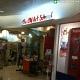 The LPN Art School - Suntec City Mall 02