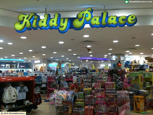 Kiddy Palace - Shun Li Industrial Park