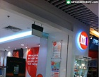 M1 Shop Pte Ltd Photos