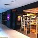 Times The Bookshop Pte Ltd (Plaza Singapura)