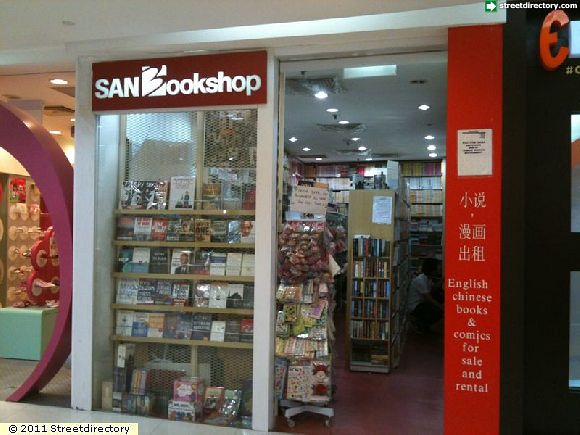 San Bookshop (OUB Centre)
