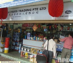 Alfiah Parts Trading Pte Ltd Photos