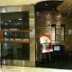 Sakura Cuisine (S) Pte Ltd (Northpoint Shopping Centre)