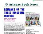 Asiapac Books Pte Ltd Photos