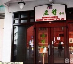 Chowon Garden Korean Restaurant Pte Ltd Photos