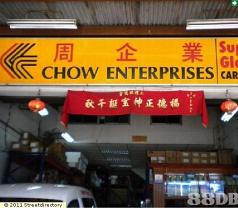 Chow Enterprises Pte Ltd Photos